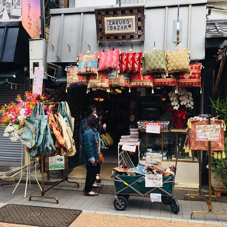 Arakawa, Japan: getlstd_property_photo