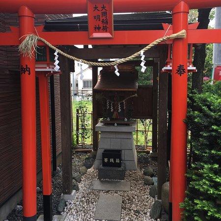 Ooka Inari Daimyojin
