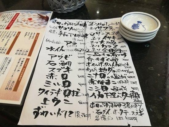 Kaito, Mojiko Honten: メニューです