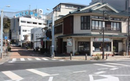 Kumano City Tourist Association Information Center
