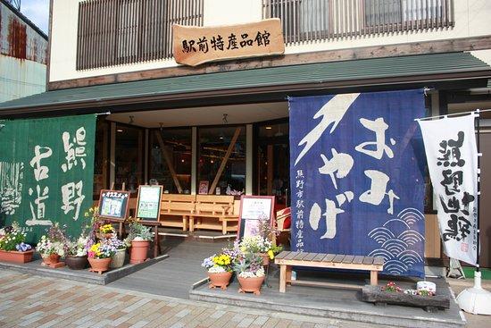 Kumano, ญี่ปุ่น: getlstd_property_photo