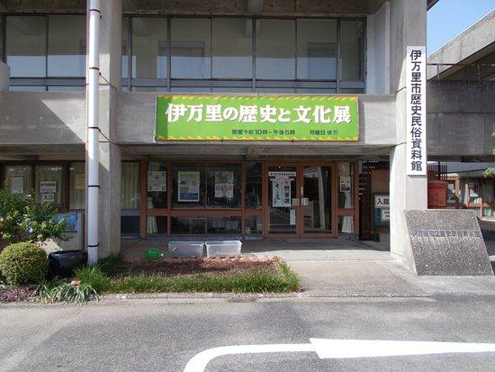 Imari History and Folklore Museum