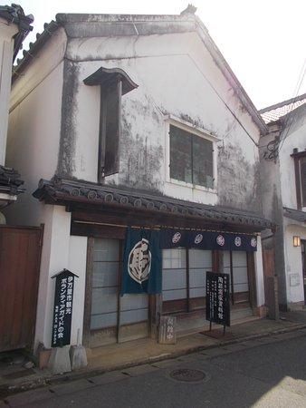 Imari Pottery Merchant Museum
