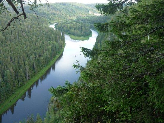 Perm Krai, Russie: Высокие скалы на берегу Усьвы