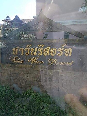 Cha Wan Resort: FB_IMG_1525257262828_large.jpg