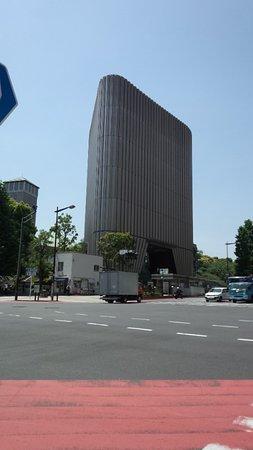 National Showa Memorial Museum: 交差点の反対側からの外観です。