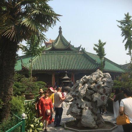 Xiangguo Temple: photo1.jpg