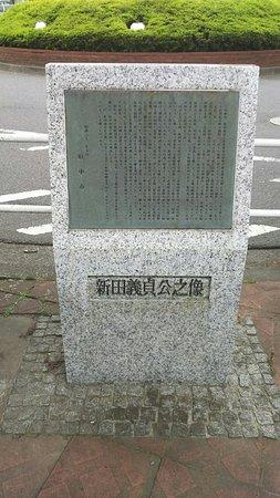 Nitta Yoshisada Statue: DSC_5191_large.jpg