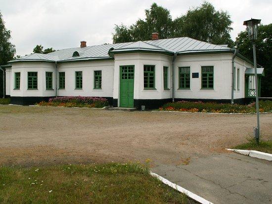 A.S. Makarenko Museum-Reserve