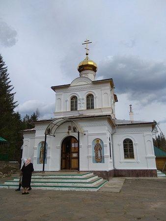 Tver Oblast, Rússia: IMG_20180429_144643_large.jpg
