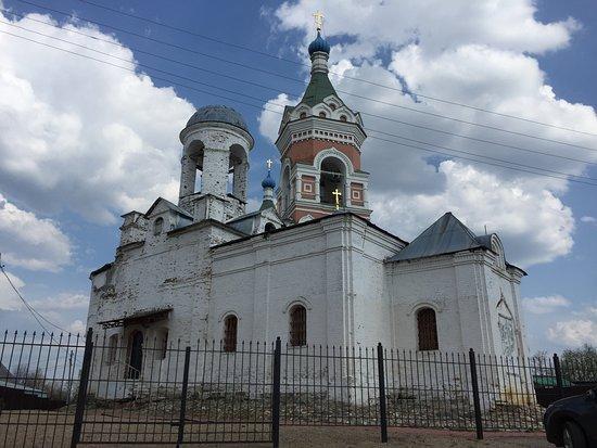Church of Akhtyrskaya Icon of Mother of God