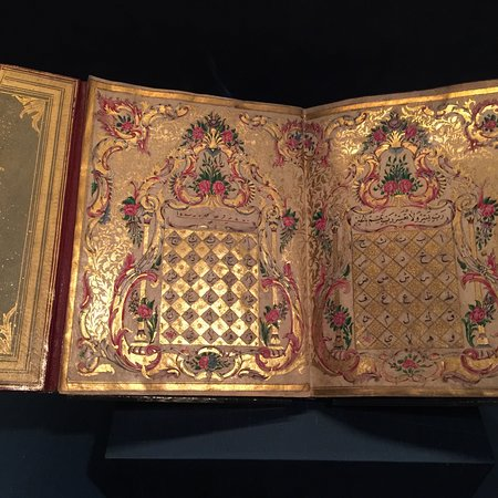 Chester Beatty Library: photo4.jpg