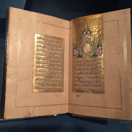 Chester Beatty Library: photo5.jpg