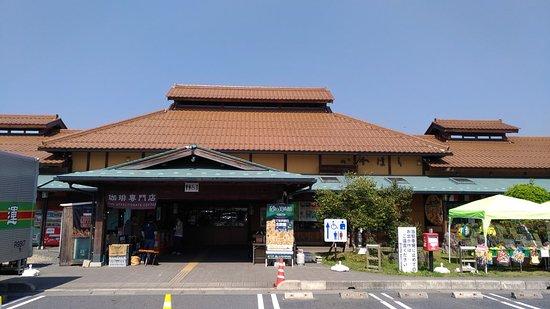 Seiryu Chaya Kawahara Michi-no-Eki