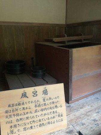 Aizu Old Samurai Residences: IMG_20180502_112051_large.jpg