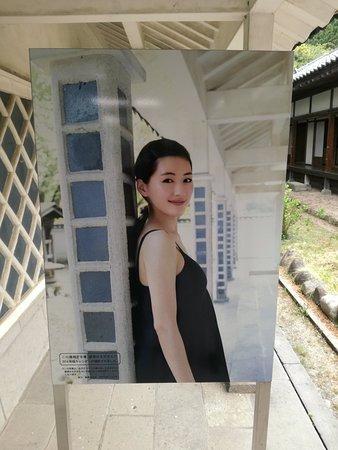 Aizu Old Samurai Residences: IMG_20180502_113507_large.jpg