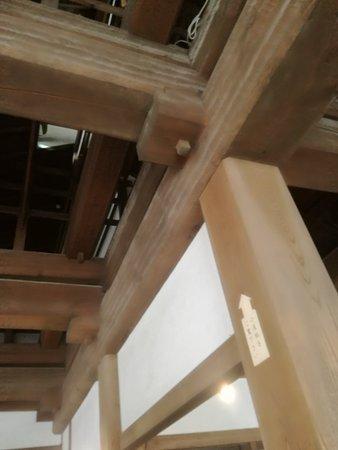 Aizu Old Samurai Residences: IMG_20180502_113833_large.jpg