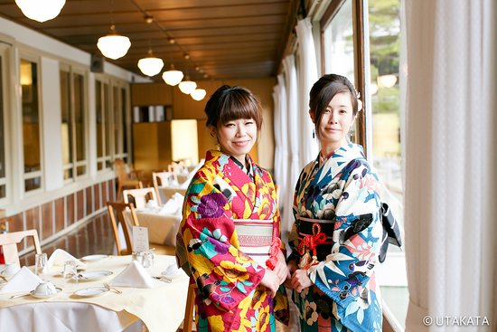 Utakata Nikko Kimono Rental