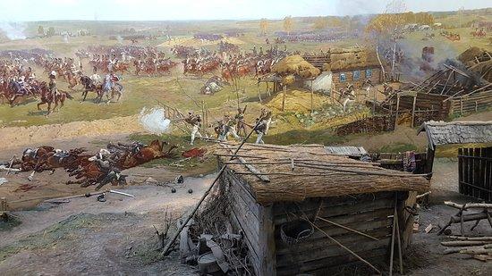 "Музей-панорама ""Бородинская битва"": Borodino Battle Panorama"