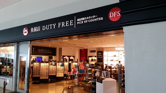 540913f997d7 Tギャラリア沖縄 by DFS - Picture of T GALLERIA BY DFS