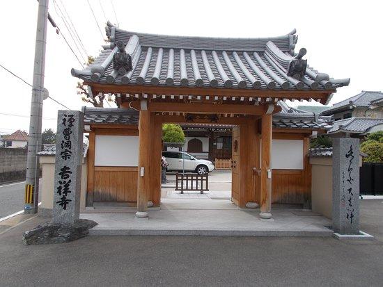 Kisshoji Temple Görüntüsü