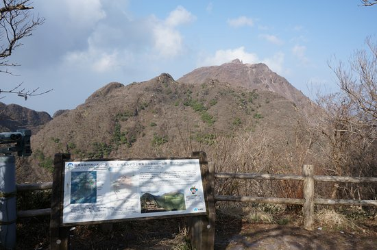 Nagasaki Prefecture, Giappone: 普賢岳(手前)と平成新山