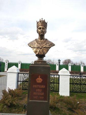 Pechersky Ascension Monastery: IMG_20180430_154941_large.jpg
