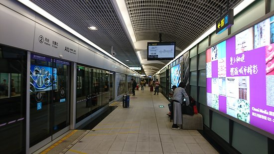 Taoyuan International Airport MRT