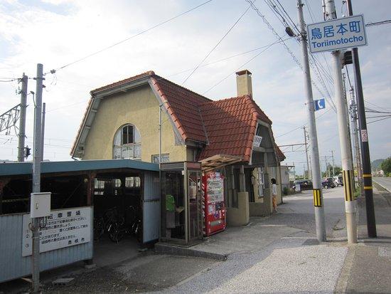 Toriimoto Station