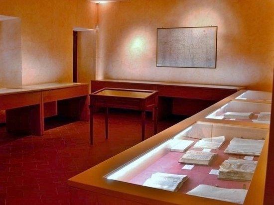Museo Civico dei Codici di San Giacomo della Marca