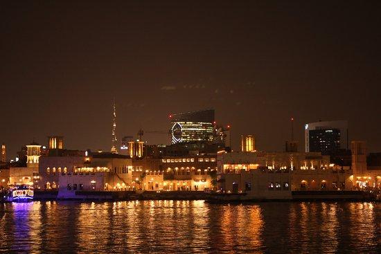 Arabian Nights Tours LLC: Dhow Dinner Cruise