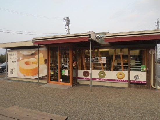 Ikeda-cho, Nhật Bản: テナント