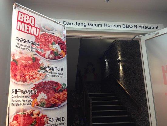 Melbourne Dae Jang Geum Korean BBQ: Front entrance