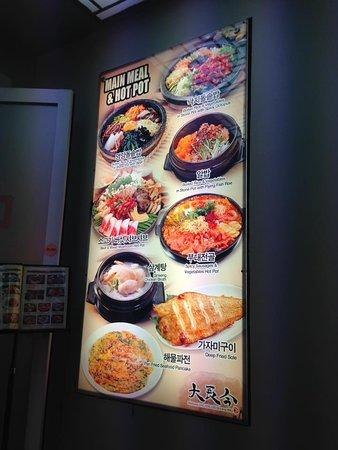 Melbourne Dae Jang Geum Korean BBQ: Menu sign