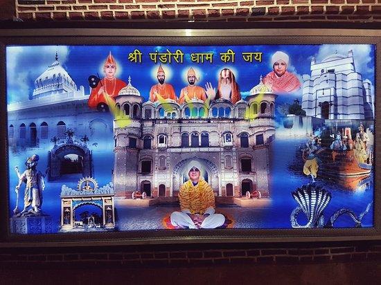 Shri Pindori Dham Temple