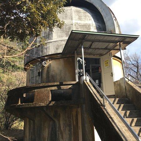National Astronomical Observatory of Japan : photo0.jpg
