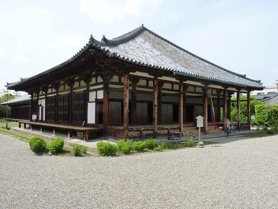 Kuil Gangoji