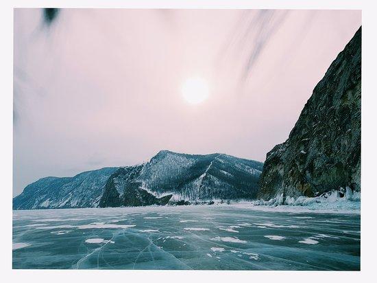 Baikal ภาพถ่าย