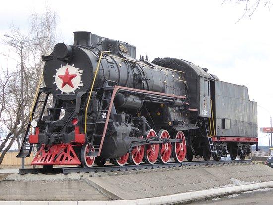 The Locomotive-Monument L-5129
