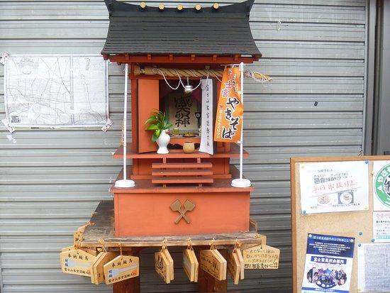 Yakisoba Shrine