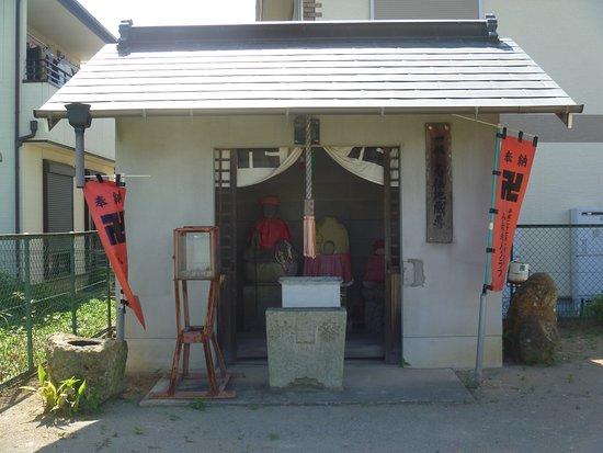 Ichiganjufuku Jizoson Sekkanhen