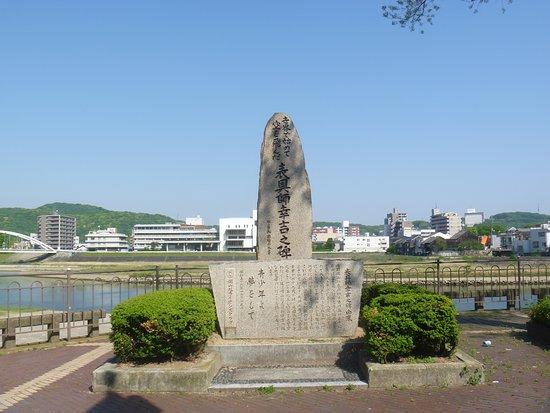 Sekaidehajimetesorawotonda Hyogushi Kokichi Monument