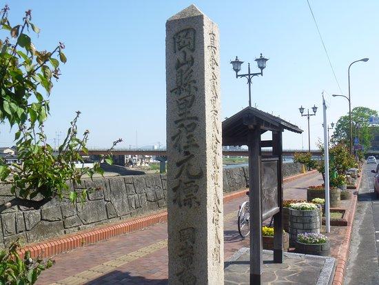 Okayama Prefecture Milestone