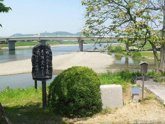 Monument of Yumeji Takehisa's Yoimachigusa
