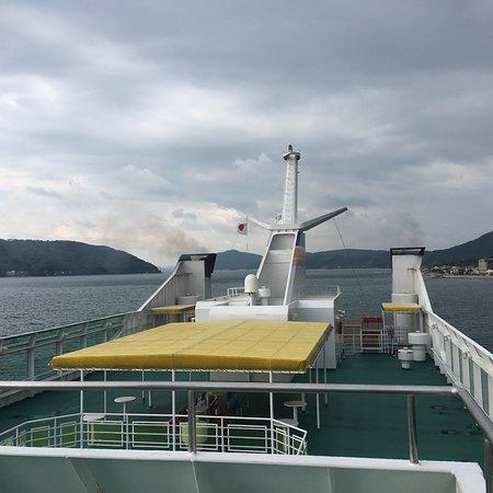 Kusakabe Port Ferry Terminal