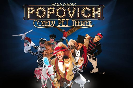 Popovich Comedy Pet Theater at Planet...
