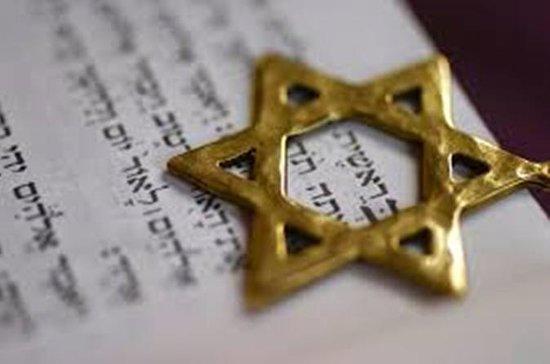Tradição judaica no Rio de Janeiro