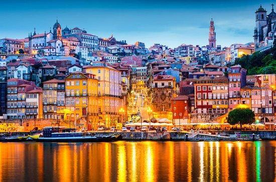 ポルトコンボ:ポルトシティツアー、アベイロ、コスタノバ、ドウロ、ブラガ、ギマ…