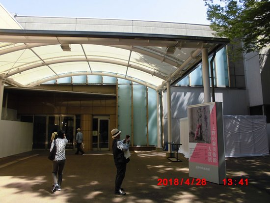 The Ueno Royal Museum
