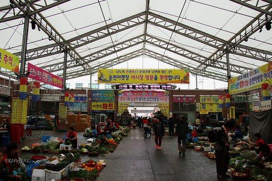 Suncheon, Corea del Sur: The hall of night market